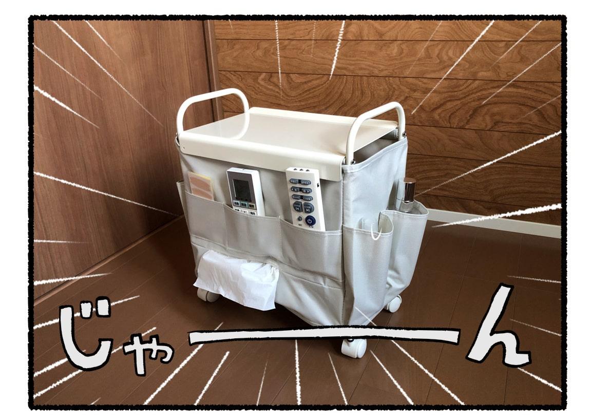 東洋ケース サイドワゴン フレーモ アイボリー SIW-IV