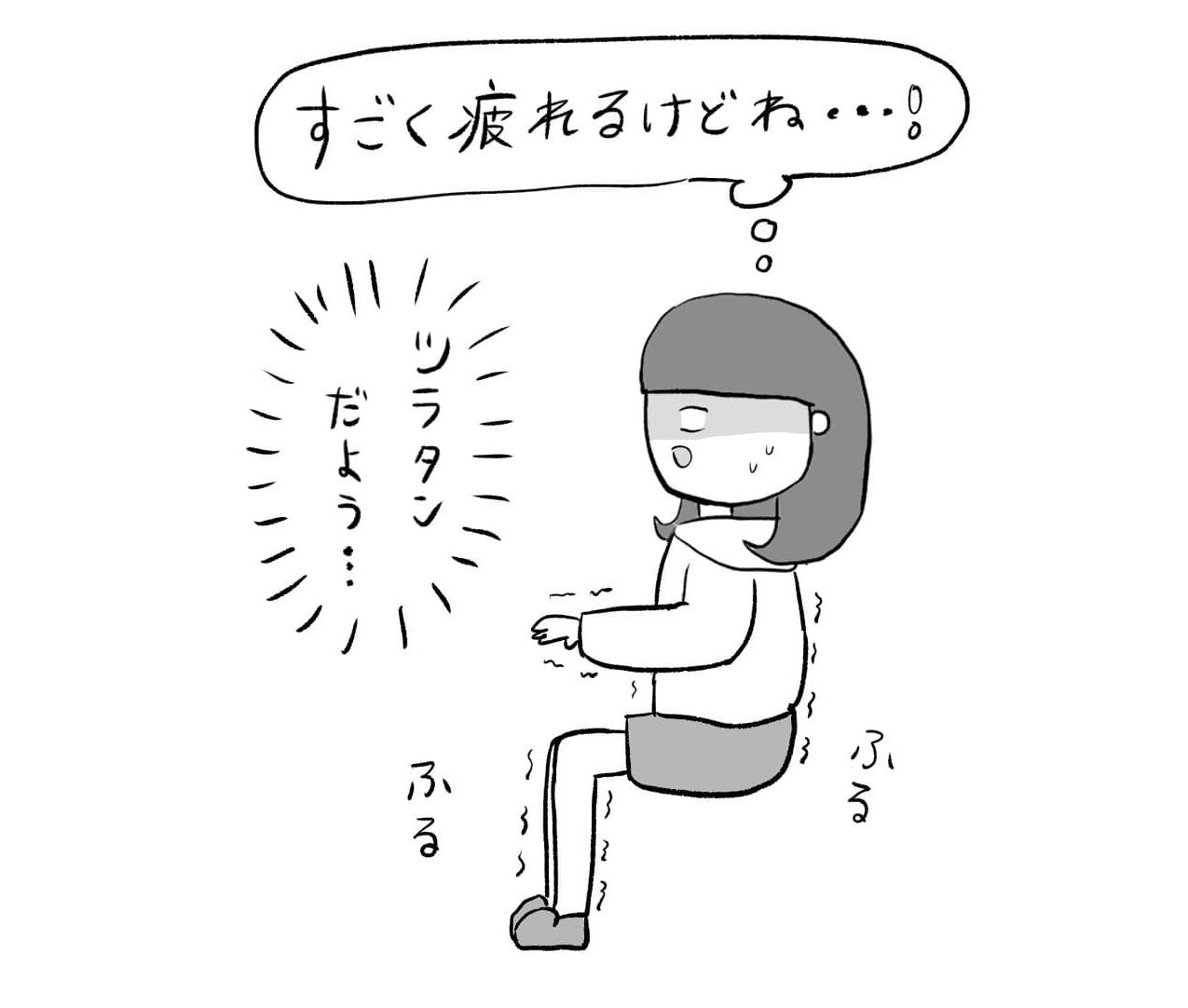 正しい椅子の座り方 ワークチェア
